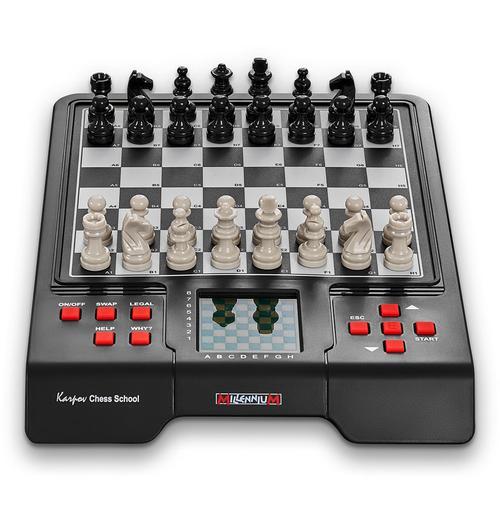 Karpov Chess Computer